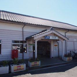 JR京終駅