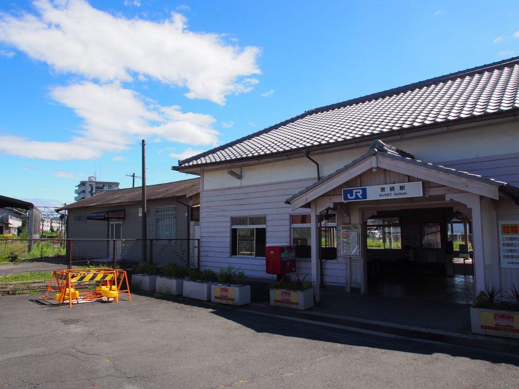 JR京終駅舎(奈良市)