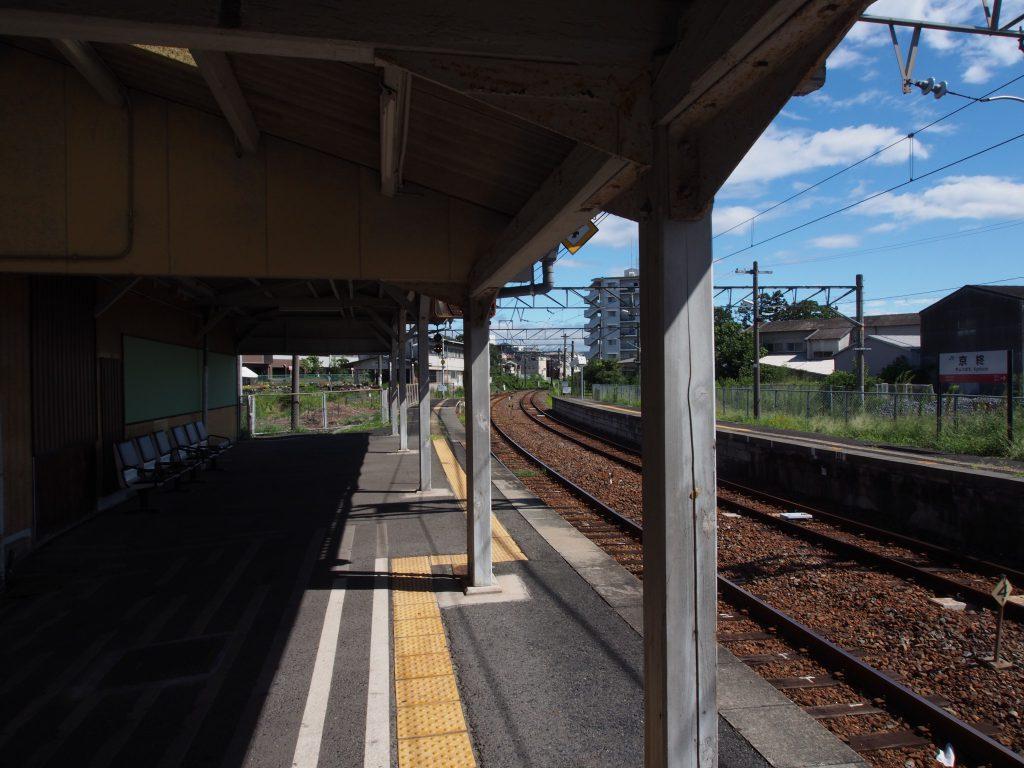 京終駅構内(桜井方面)