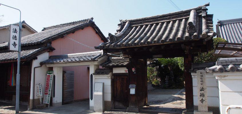 【法徳寺】知られざる仏像が多数ある小寺は「十輪院」の隣に位置する