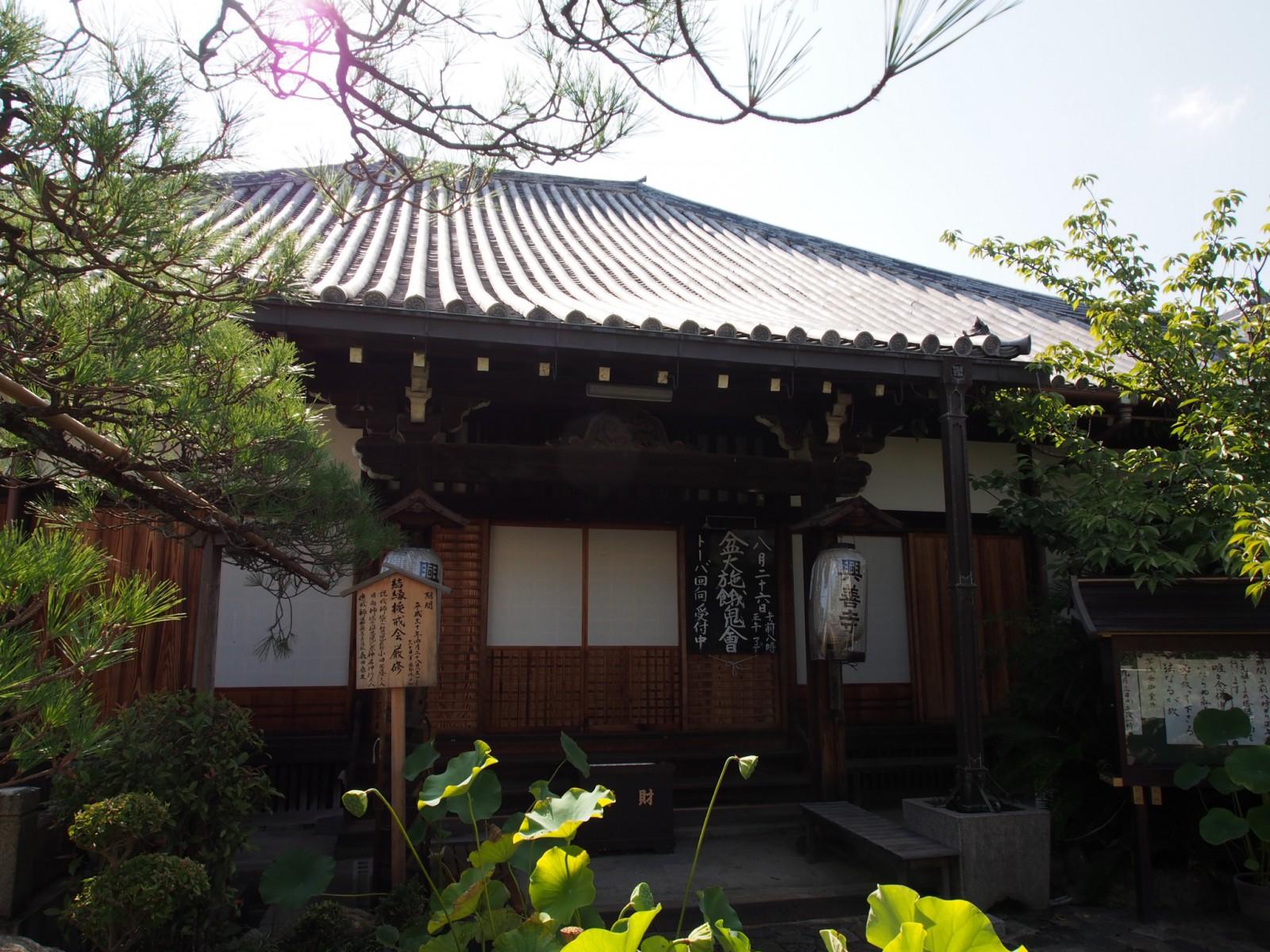 興善寺本堂(ならまち)