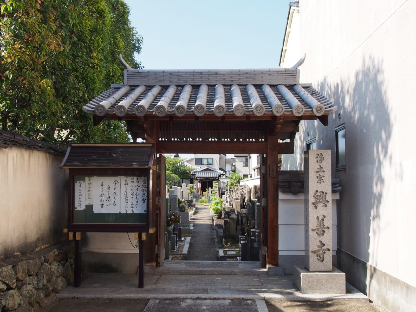興善寺の山門(奈良市)