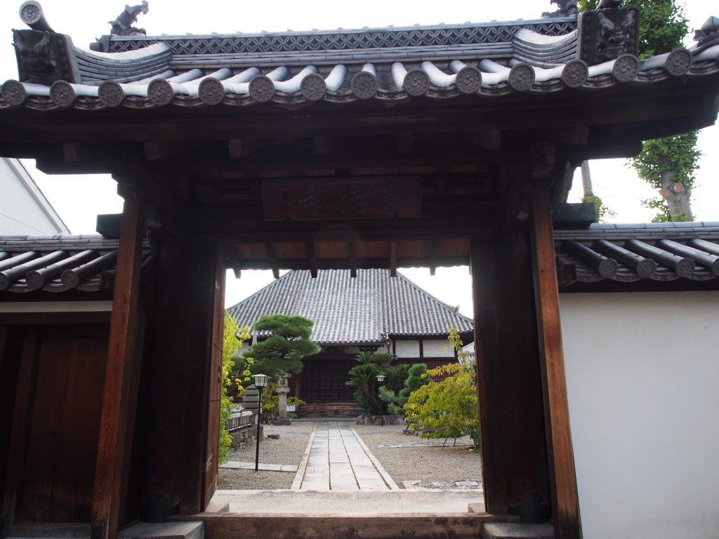 崇徳寺の山門