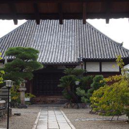 崇徳寺(奈良市)