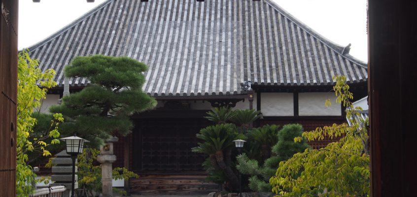 【奈良駅周辺】駅前にある家康ゆかりのお寺「崇徳寺」ってどんなところ?歴史などをご案内!