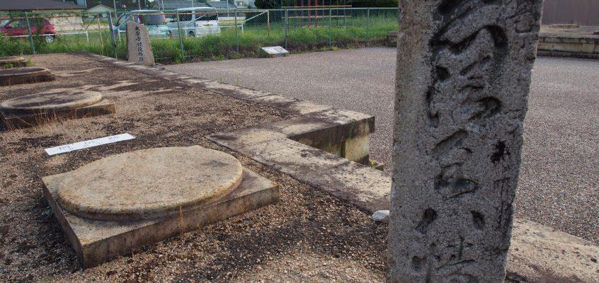 【大安寺北面中房跡】かつての巨大寺院を支えた僧坊の跡