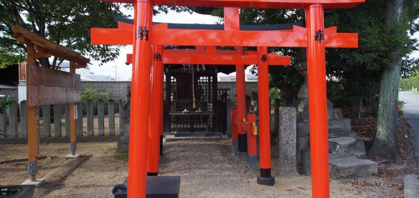 高橋神社(奈良市)