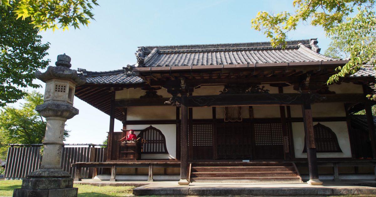 東大寺「指図堂」