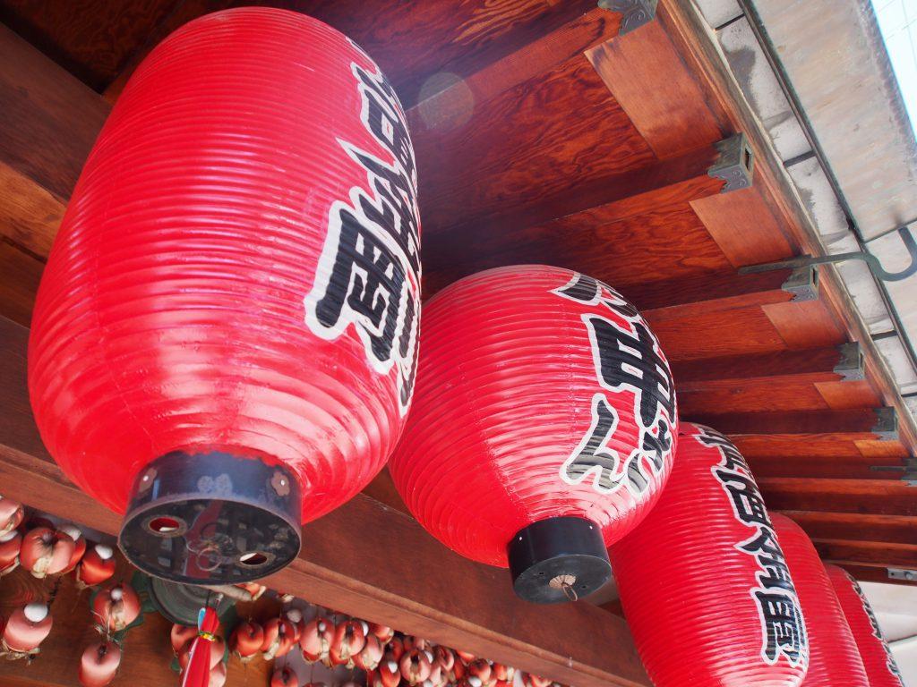 奈良町庚申堂の提灯