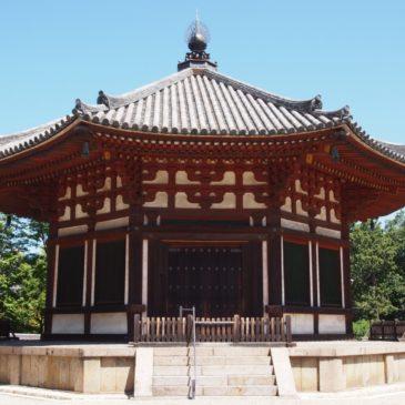 【興福寺北円堂】「日本で一番美しい八角堂」には「無著菩薩・世親菩薩像」などが安置される