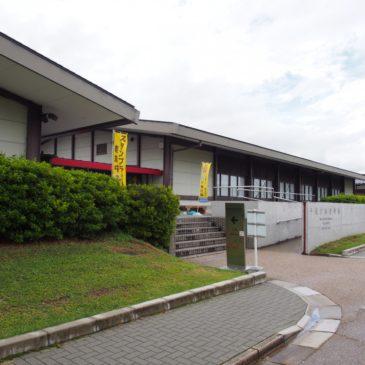 【平城宮跡資料館】奈良文化財研究所による研究成果を分かりやすく展示する学習施設