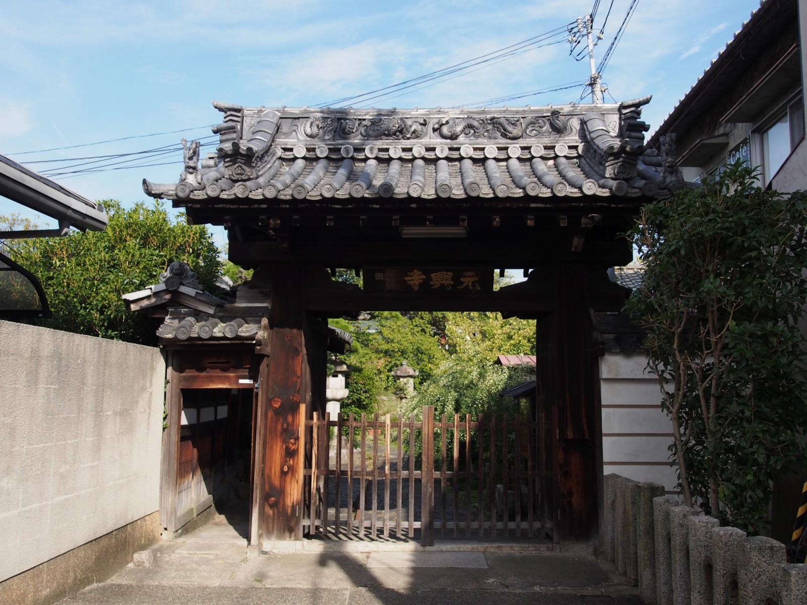 元興寺塔跡山門