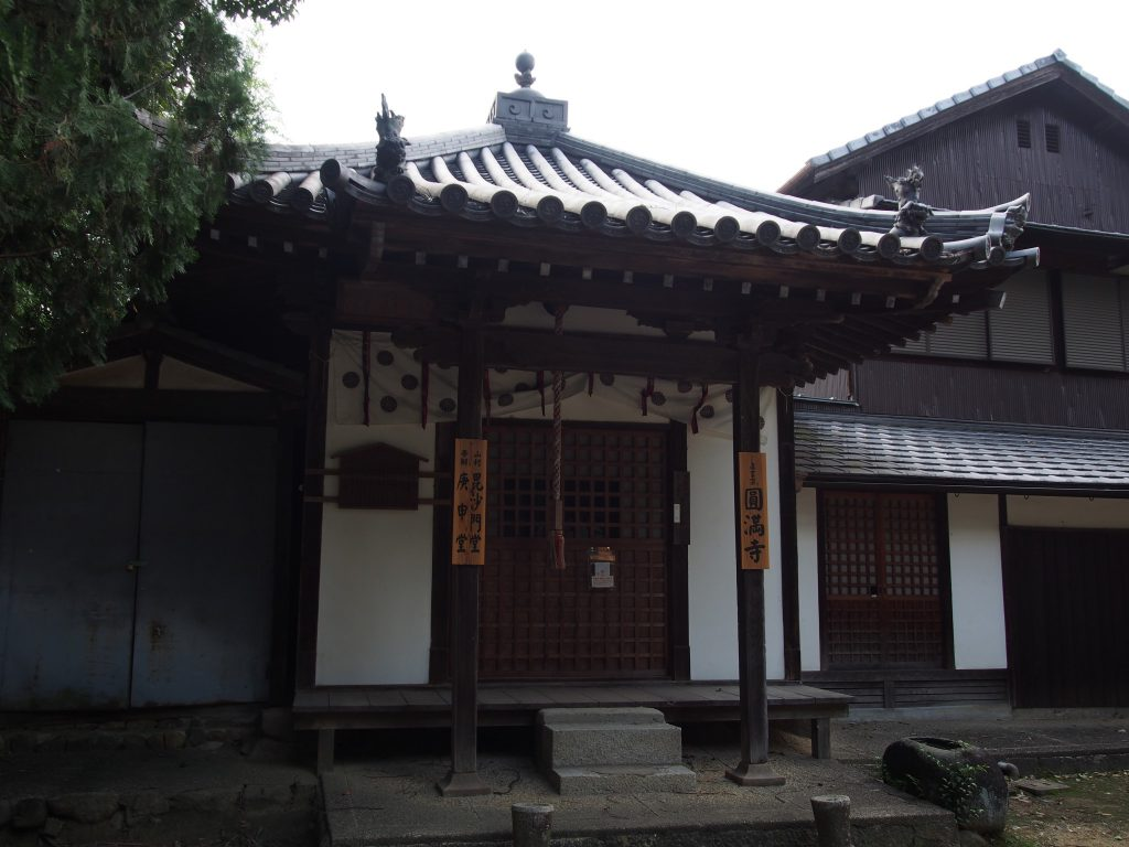 円満寺(奈良市)