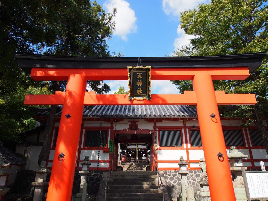 奈良町天神社の鳥居