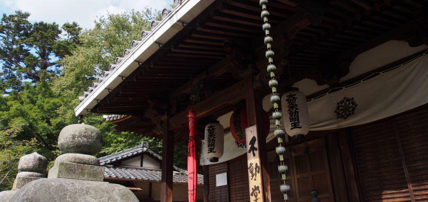 【東大寺】護摩法要で知られる三月堂裏の「不動堂」ってどんなところ?歴史などを分かりやすくご紹介!