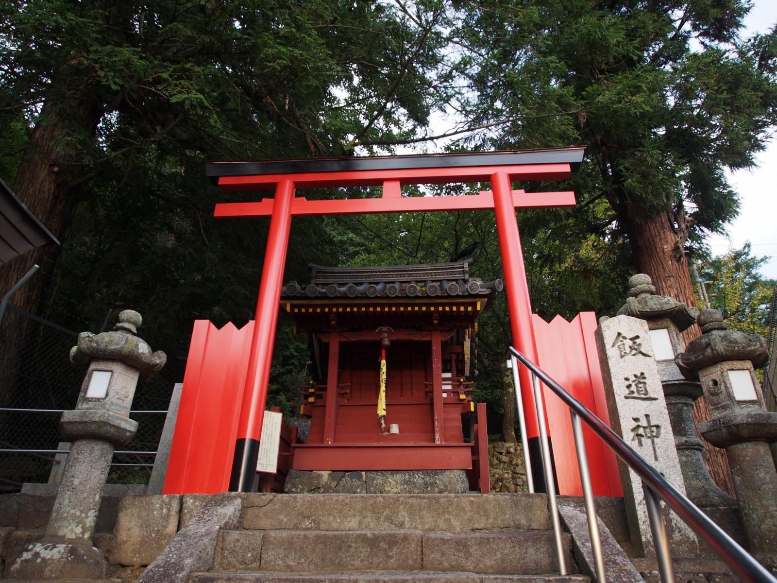飯道神社(東大寺二月堂裏側)