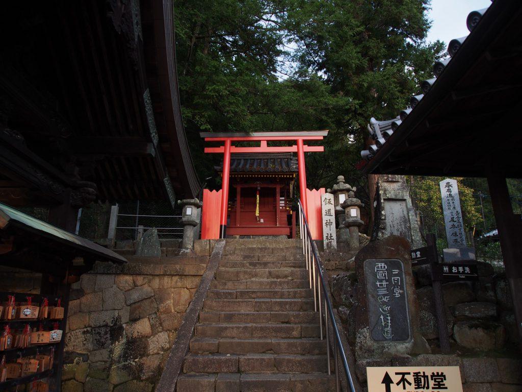 飯道神社(東大寺)へと登る石段と鳥居