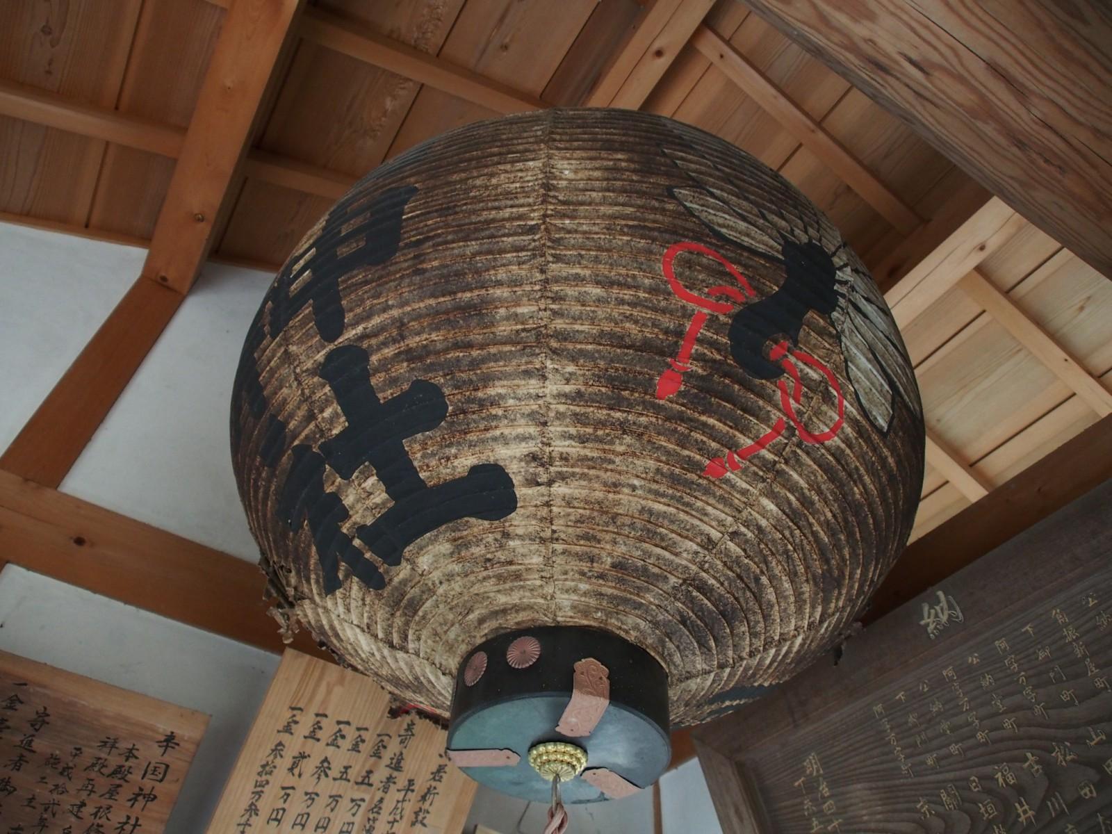 辛国神社の提灯