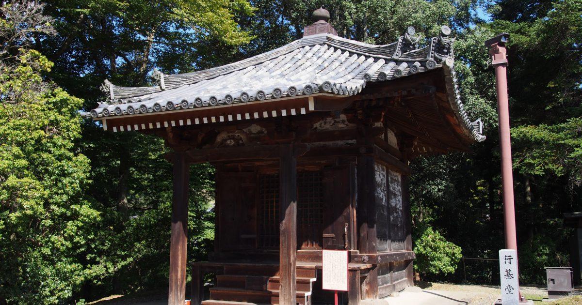 東大寺行基堂