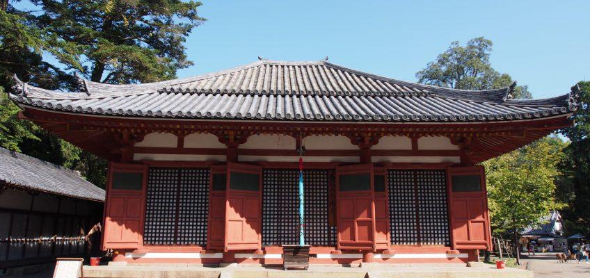 東大寺念佛堂