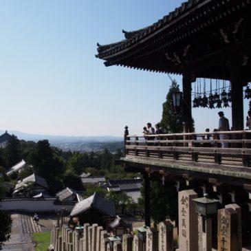 【二月堂「舞台」】奈良で一番美しい眺めをしみじみと味わえる贅沢な空間