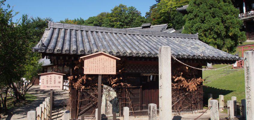 【二月堂閼伽井屋】お水取り儀式の舞台となる「若狭井」のある神秘的空間