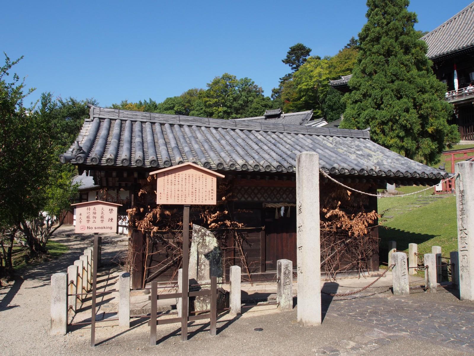 閼伽井屋(東大寺二月堂)