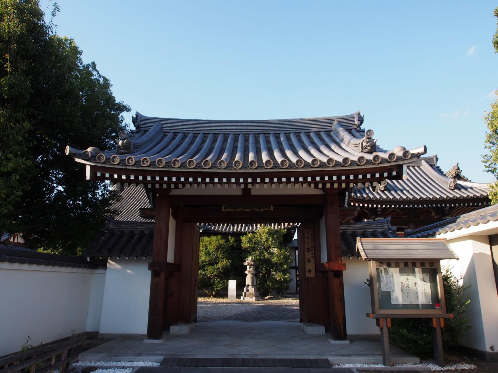 蓮長寺(奈良市)の山門