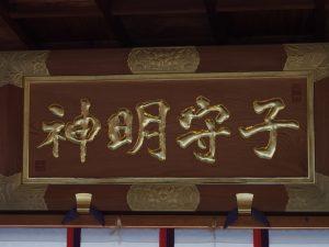 率川神社「三枝祭(ゆり祭)」の日程・内容等のまとめ