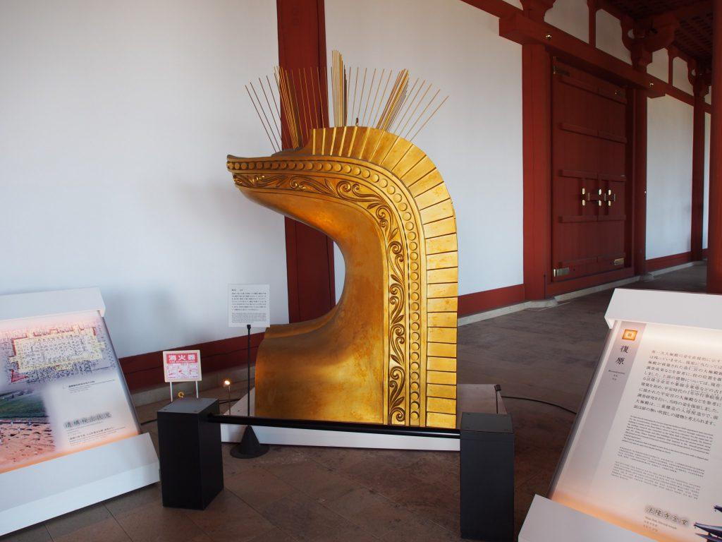 鴟尾の模型(奈良・第一次大極殿)