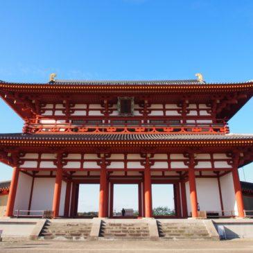 【一覧】奈良市内の観光行事・イベント・寺社特別公開予定のまとめ