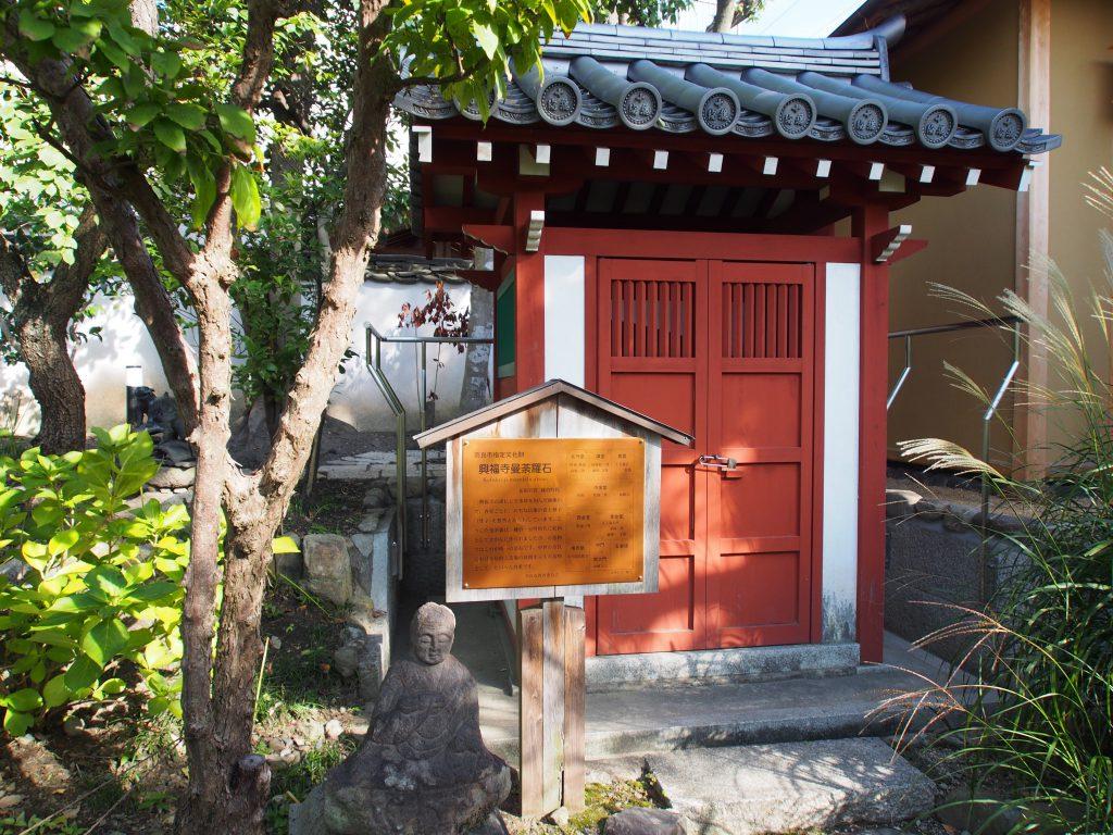 興福寺曼荼羅石