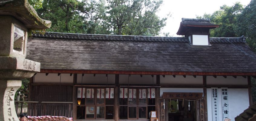【春日大社】奈良市最大の縁結びスポット「夫婦大國社」ってどんなところ?ご利益などを徹底解説!