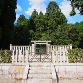 春日宮天皇陵(奈良・田原地区)