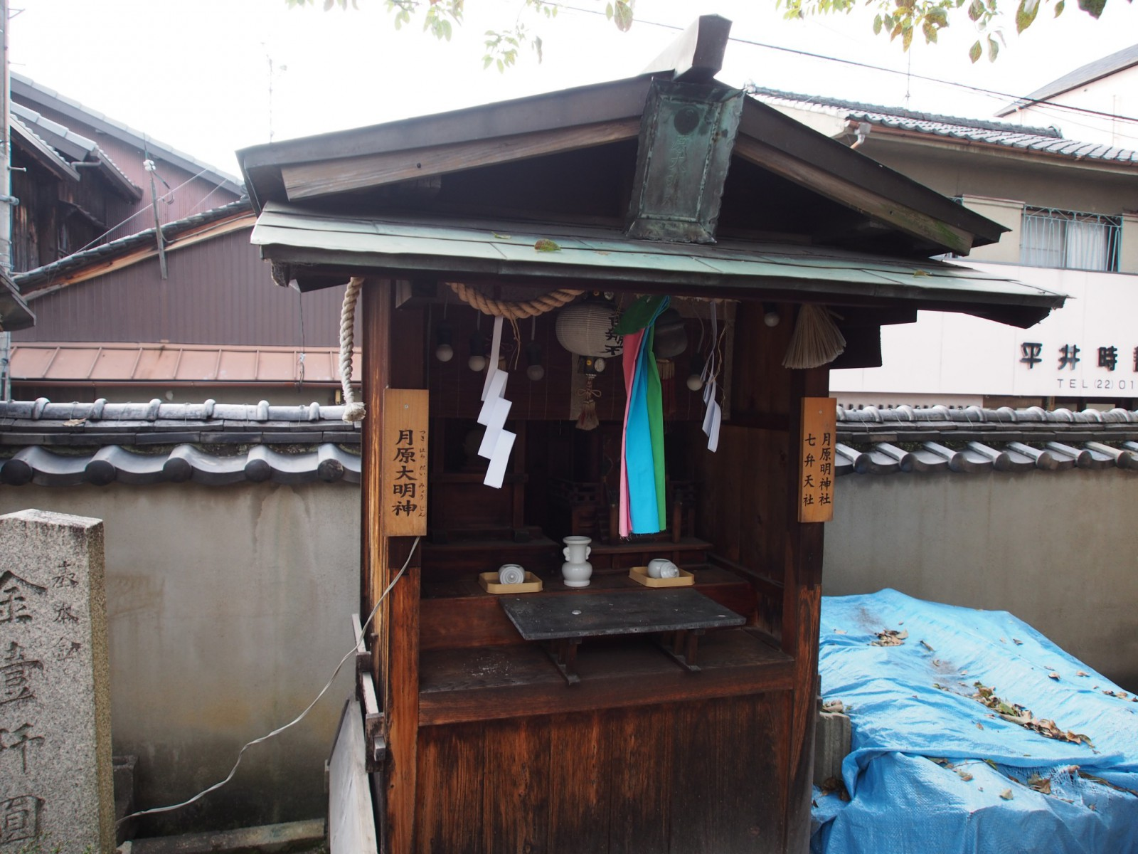 月原明神社(飛鳥神社)