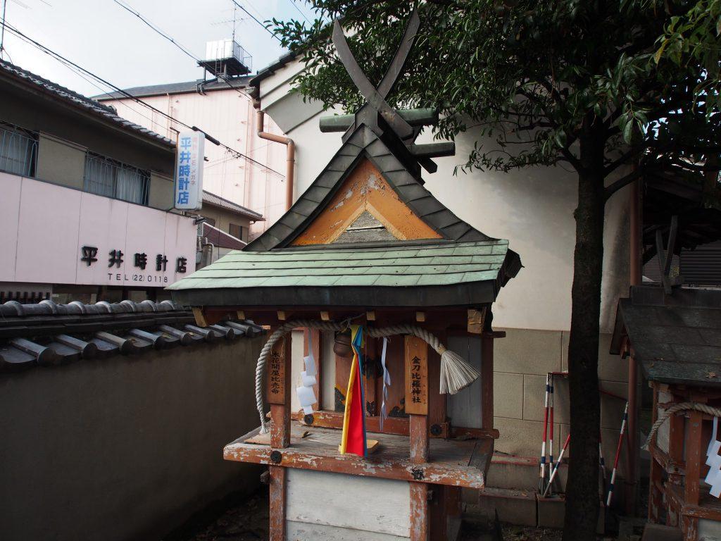 金刀比羅神社(飛鳥神社)