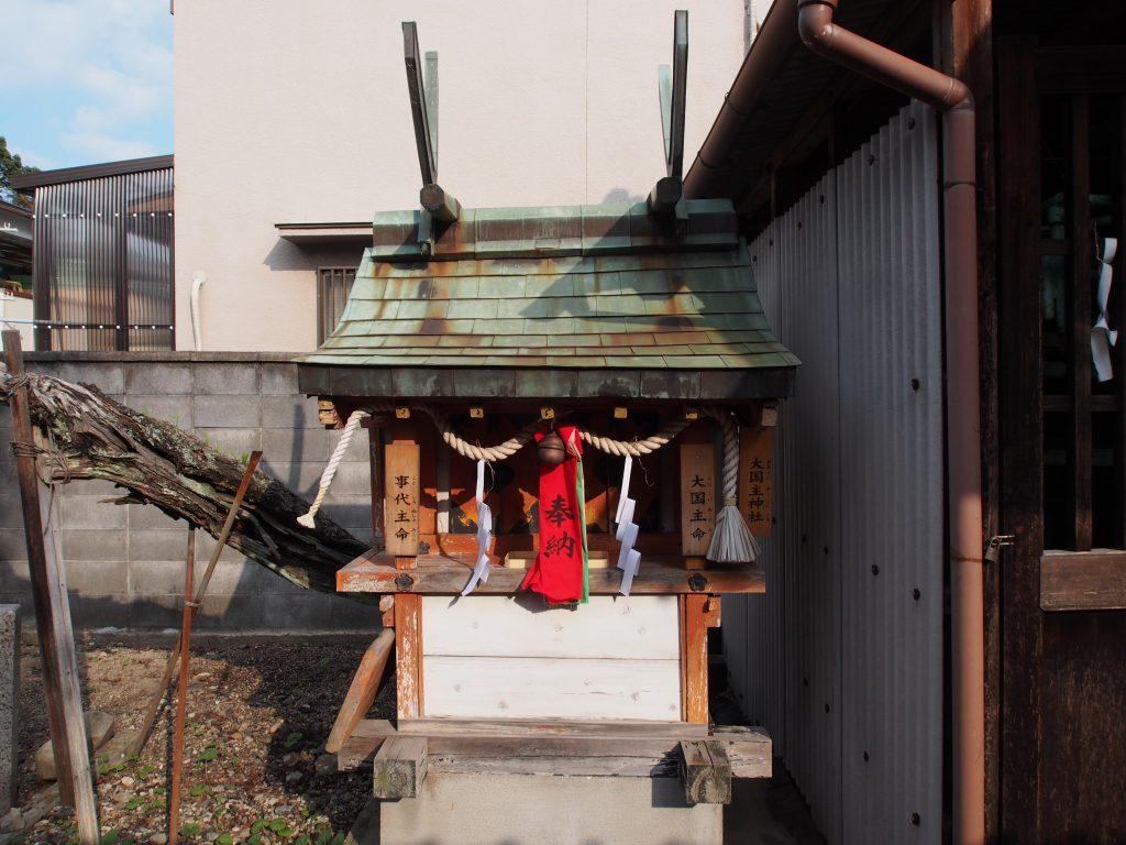 大国主神社(飛鳥神社)