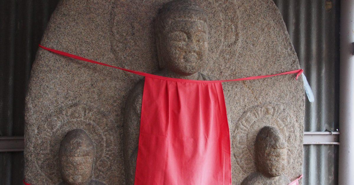 京終地蔵院(奈良)