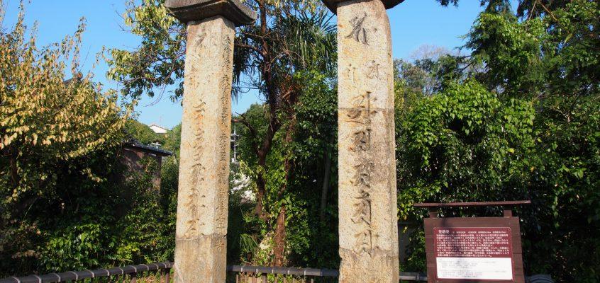 【般若寺笠塔婆】宋にルーツを持つ石工が生み出した供養塔