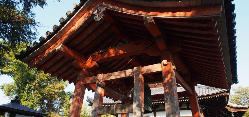 【般若寺鐘楼】「西大寺」由来とされる鐘を吊るす