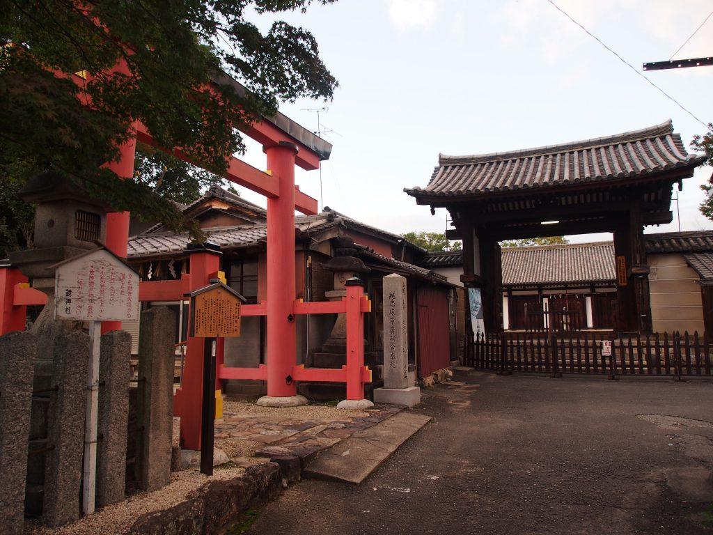 新薬師寺と鏡神社