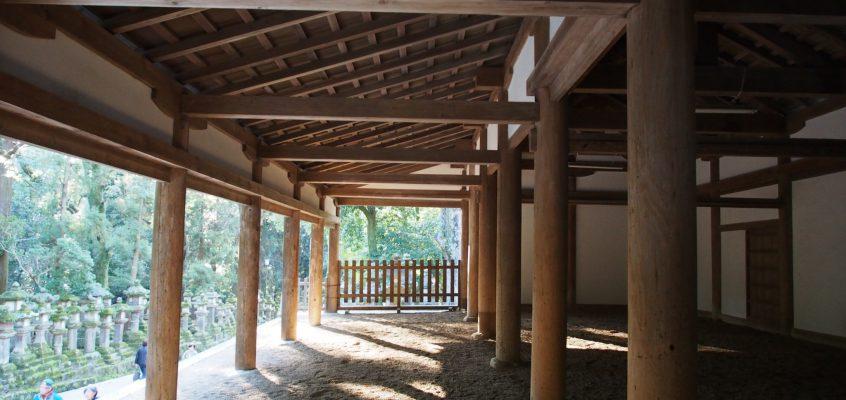 【春日大社着到殿】天皇陛下の行在所としても用いられた寝殿造風の建物