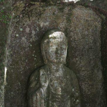 【南田原磨崖仏(切りつけ地蔵)】のどかな里山に美しい阿弥陀様の姿を見る