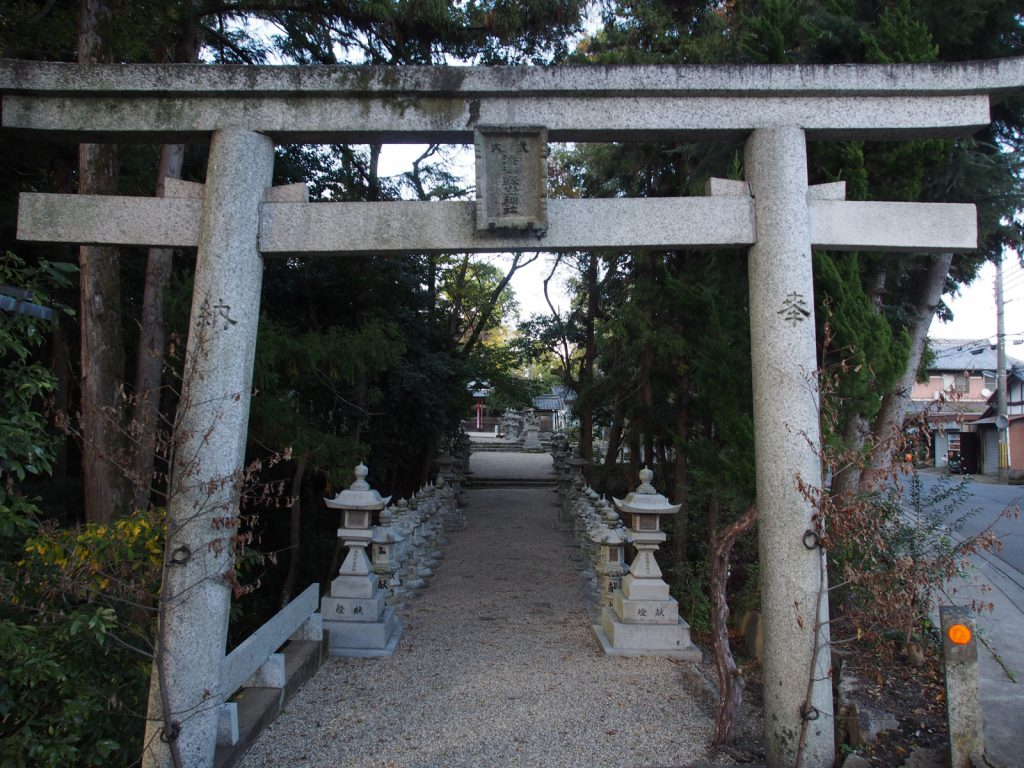 添御縣坐神社(歌姫)の鳥居