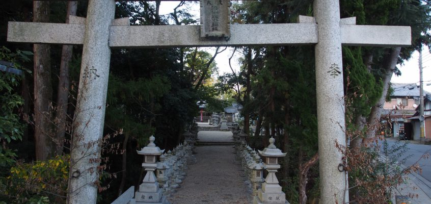 【添御縣坐神社(歌姫)】歴史ある街道沿いにある「国境」の神様