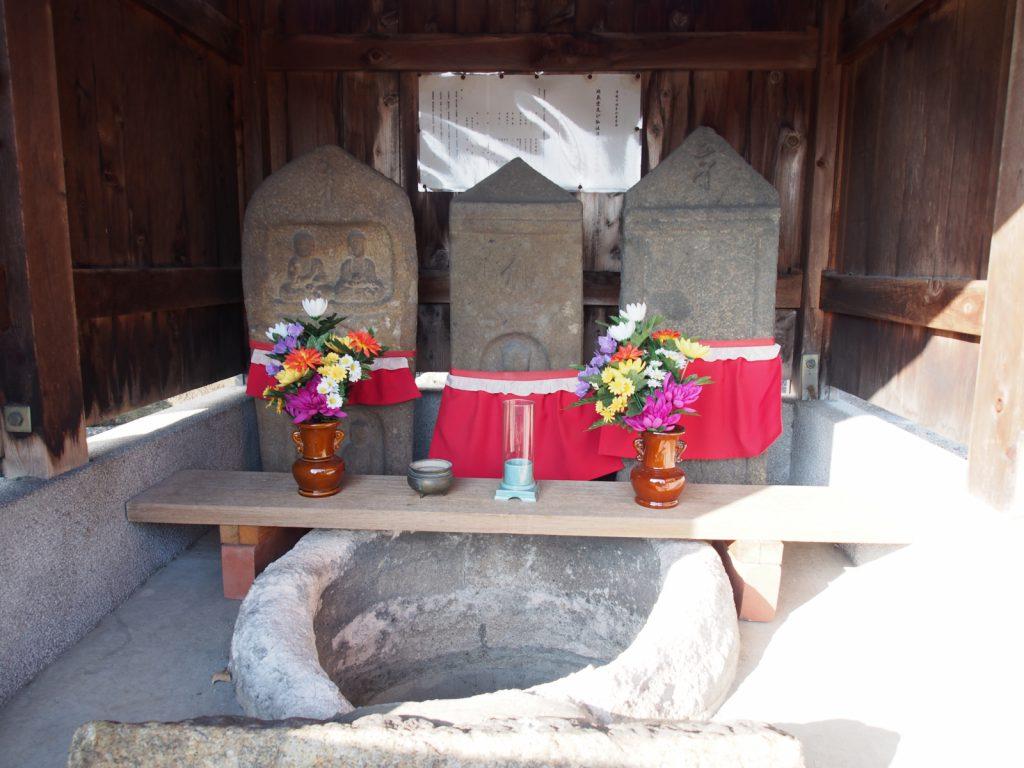 弘法井戸館の「井戸」と「石仏」