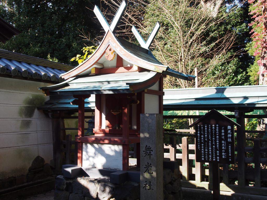 【舞光神社(氷室神社)】「楽人」らの氏神としての歴史を歩んだ神社