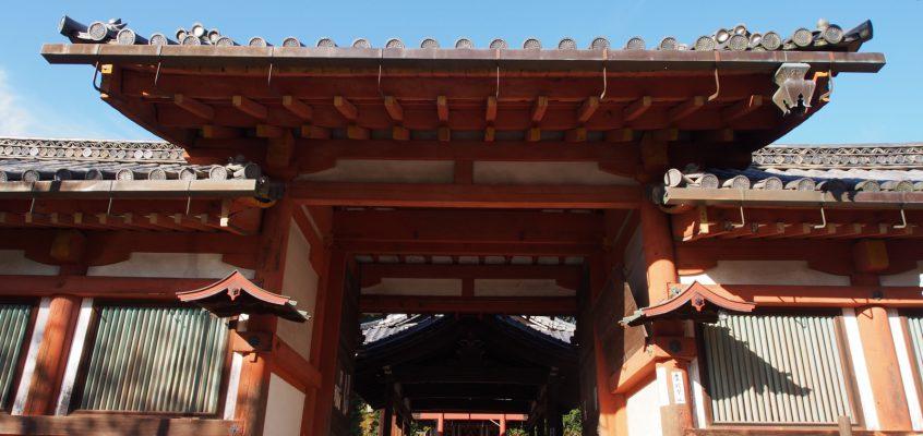 【氷室神社四脚門・東西廊】京都御所ゆかりの部材を用いた歴史ある建築