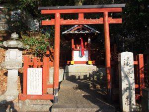 【東大寺】「お水取り」の由緒に深い関わりを持つ「遠敷神社」ってどんなところ?【若狭国】