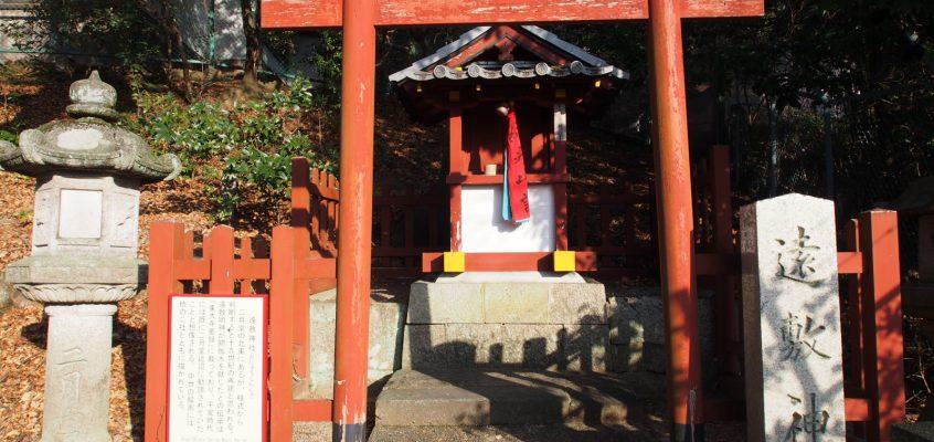 【遠敷神社(東大寺)】「お水取り」の由緒に深い関わりを持つ若狭国ゆかりの神社